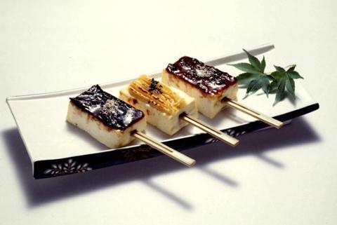 田楽味噌 レシピ